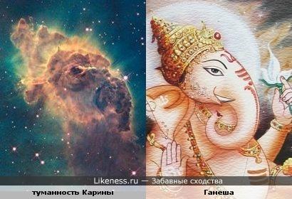 Туманность Карины похожа на индийского бога Ганешу