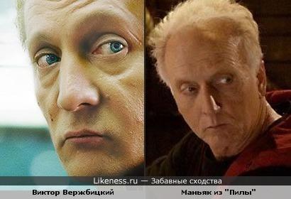 "Виктор Вержбицкий (Завулон) похож на маньяка из ""Пилы"""