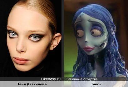"""Супермодель Таня Дзяхилева похожа на Эмили, """"Труп Невесты"""""""