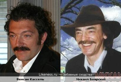 Венсан Кассель похож на Боярского