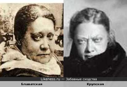 Мистик Блаватская и ленинская женка Крупская