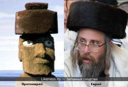 Еврей в штраймеле и...еврей в штраймеле