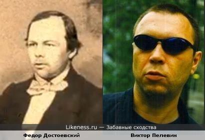 Пелевин - Достоевский нашего времени?