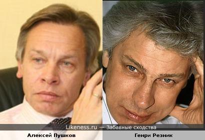 Ведущий ТВЦ Алексей Пушков похож на адвоката Генри Резника