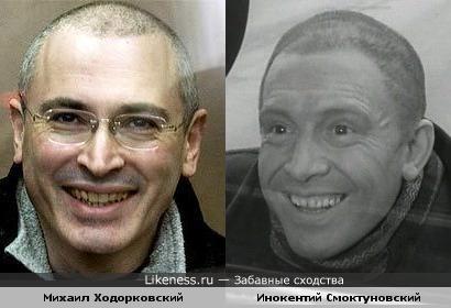 Улыбка свободы: Ходорковский и Смоктуновский