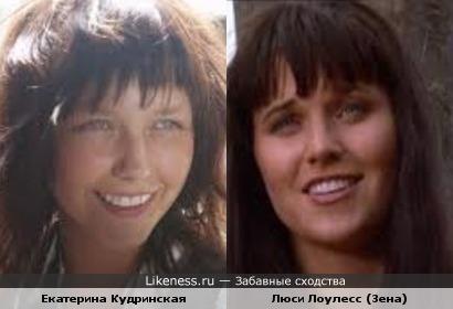 Екатерина Кудринская похожа на Зену - королеув войнов