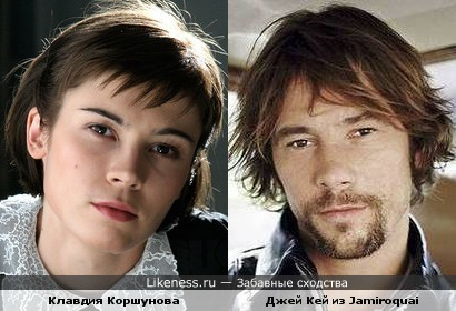 Клавдия Коршунова и Джей Кей из Jamiroquai: брат и сестра?