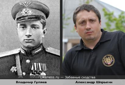 Лидер всероссийского объединения болельщиков Шпрыгин похож на актёра Владимира Гуляева
