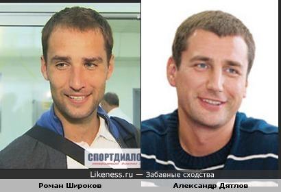 Роман Широков похож на депутата гор. собрания г.Архангельска