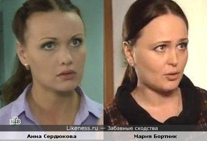 Анна Сердюкова и Мария Бортник.