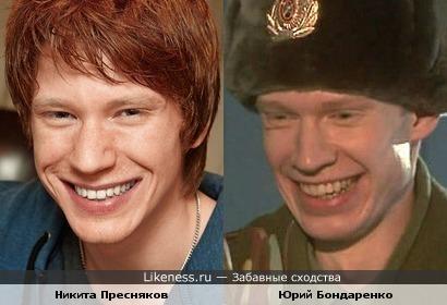 Никита Пресняков и Юрий Бондаренко
