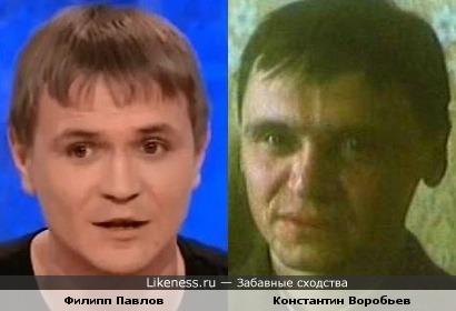 Простой парень с Абакана Филипп чем то похож на актера Константина Воробьева в молодости.