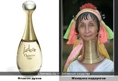 """Флакон духов """"Jadore"""" похож на женщину племени падаунгов"""