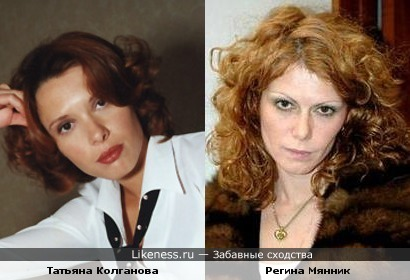 Татьяна колганова дети 92
