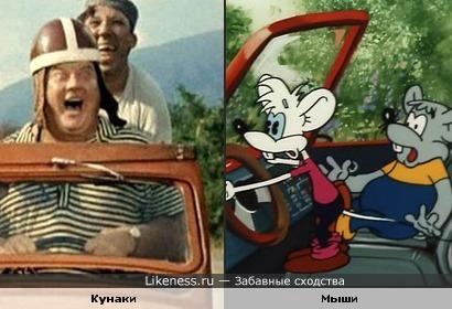 Берегись автомобиля (1966) фото: кадры из фильма КиноПоиск