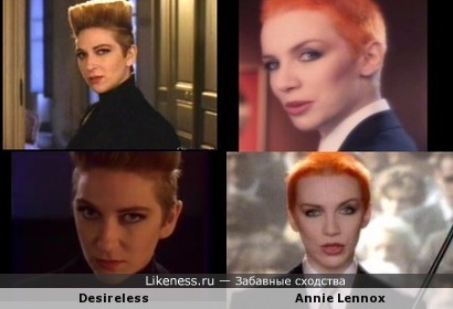 Клип Desireless-Voyage Voyage(1986) напоминает клип Eurythmics-Sweet Dreams(1983)