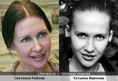 таня иванова фото комбинация