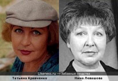 жару дмитрий гербачевский и татьяна кравченко фото предназначены для