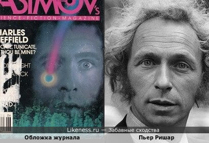 "Обложка журнала ""Isaac Asimov Science Fiction Magazine"