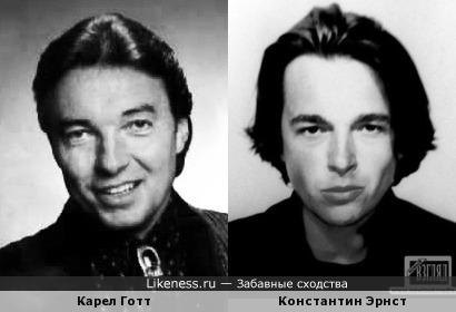 константин эрнст фото в молодости