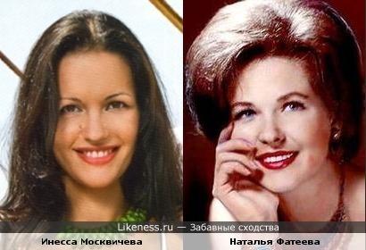 москвичева инесса фото