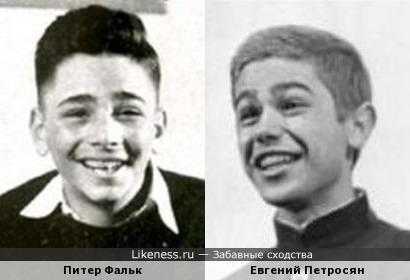 Zvezdy V Detstve Piter Falk I Evgenij Petrosyan Zabavnye Shodstva