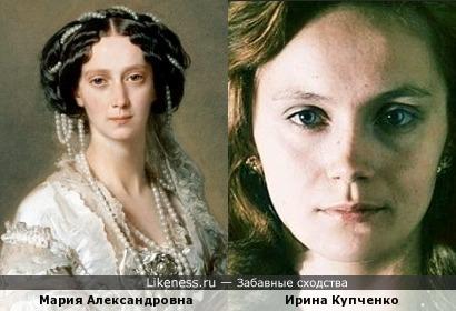 Франц Ксавье Винтерхальтер портрет императрицы Марии Александровны и Ирина Купченко