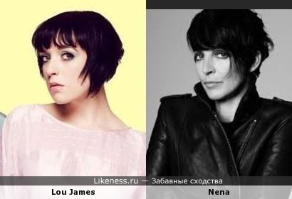 Lou James (Alpine) и Nena