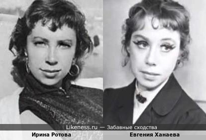 Ирина шейк фото на рабочий стол передали фото