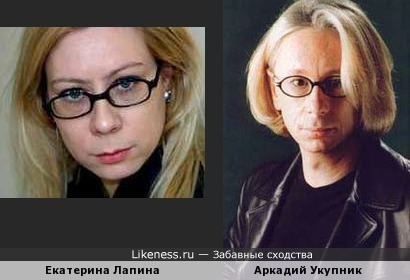 екатерина лапина фото актриса