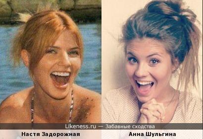 Фото анны шульгиной и натали сходство