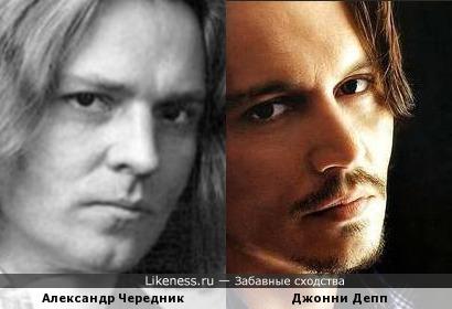 Джонни депп на Likeness.ru / Лучшие сходства в начале ... Новая Жена Джонни Деппа