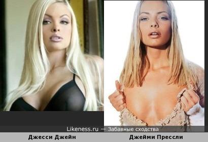 Киргизка порно актриса похожая на энистон секс россии фотогалерея