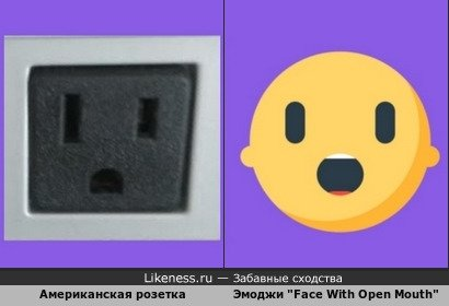 "Американская розетка и Эмоджи ""Face With Open Mouth"""