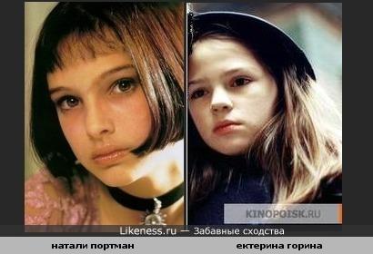 Натали Портман (27 фото) - Fishki