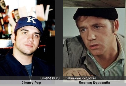 Jimmy Pop in USSR