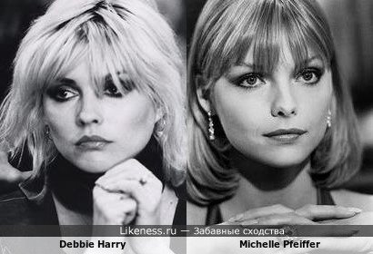 Debbie Harry напоминает Michelle Pfeiffer