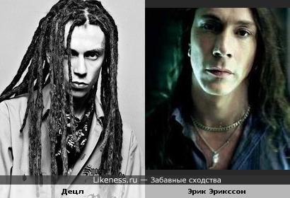 http://img.likeness.ru/uploads/users/2147/1280851119.jpg