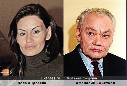 Лола Кочеткова - фотографии - российские актрисы театра - Кино ... | 280x410