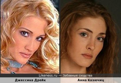 Порно Актеры Похожие На Знаменитостей