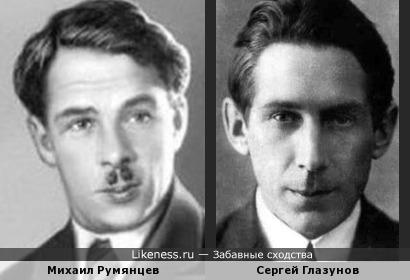 f90afd7ac05 Клоуны на Likeness.ru   Обсуждаемые сходства в начале - Страница 3