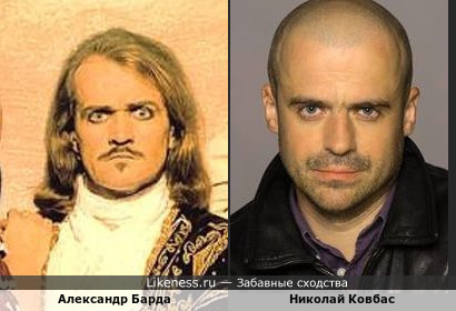 "Солист ""Army of lovers""Александр Бард и актёр Николай Ковбас"
