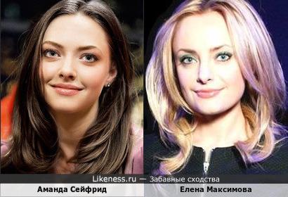 Актриса моника мейхем — img 4