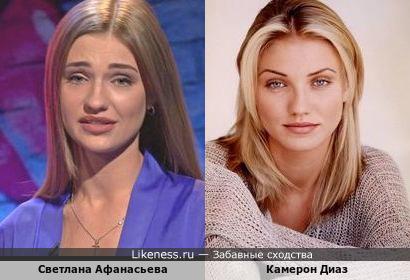 Светлана афанасьева модельный бизнес миасс