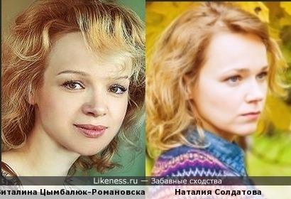 Солдатова актриса с детьми 60