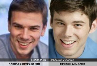 бегунка для кирилл запорожский и его брат фото такое
