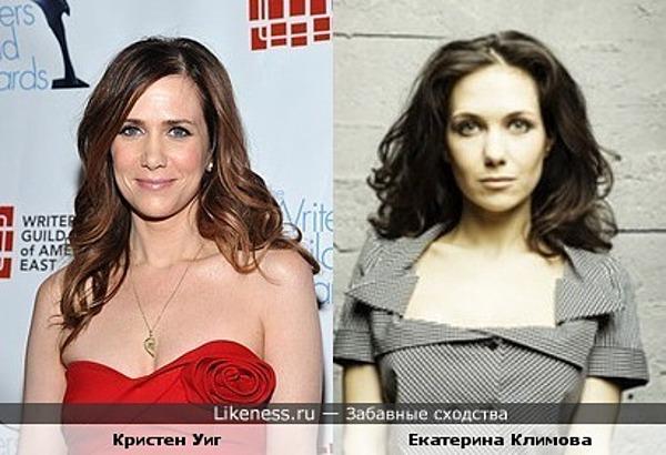 http://img.likeness.ru/uploads/users/2437/1329825950_big.jpg
