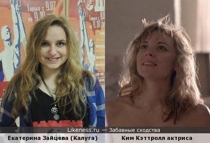 Ольга машная секс сказка