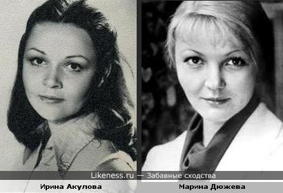 aktrisi-sovetskogo-kino-chulkah