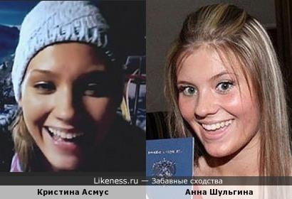 фото анны шульгиной и натали сходство следователи